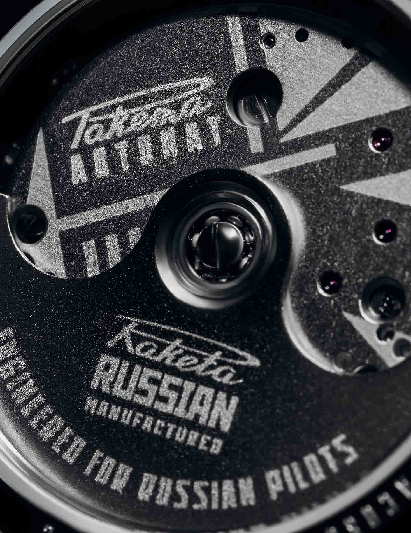 """Raketa """"Tu-160 Pilot"""" 0174"""
