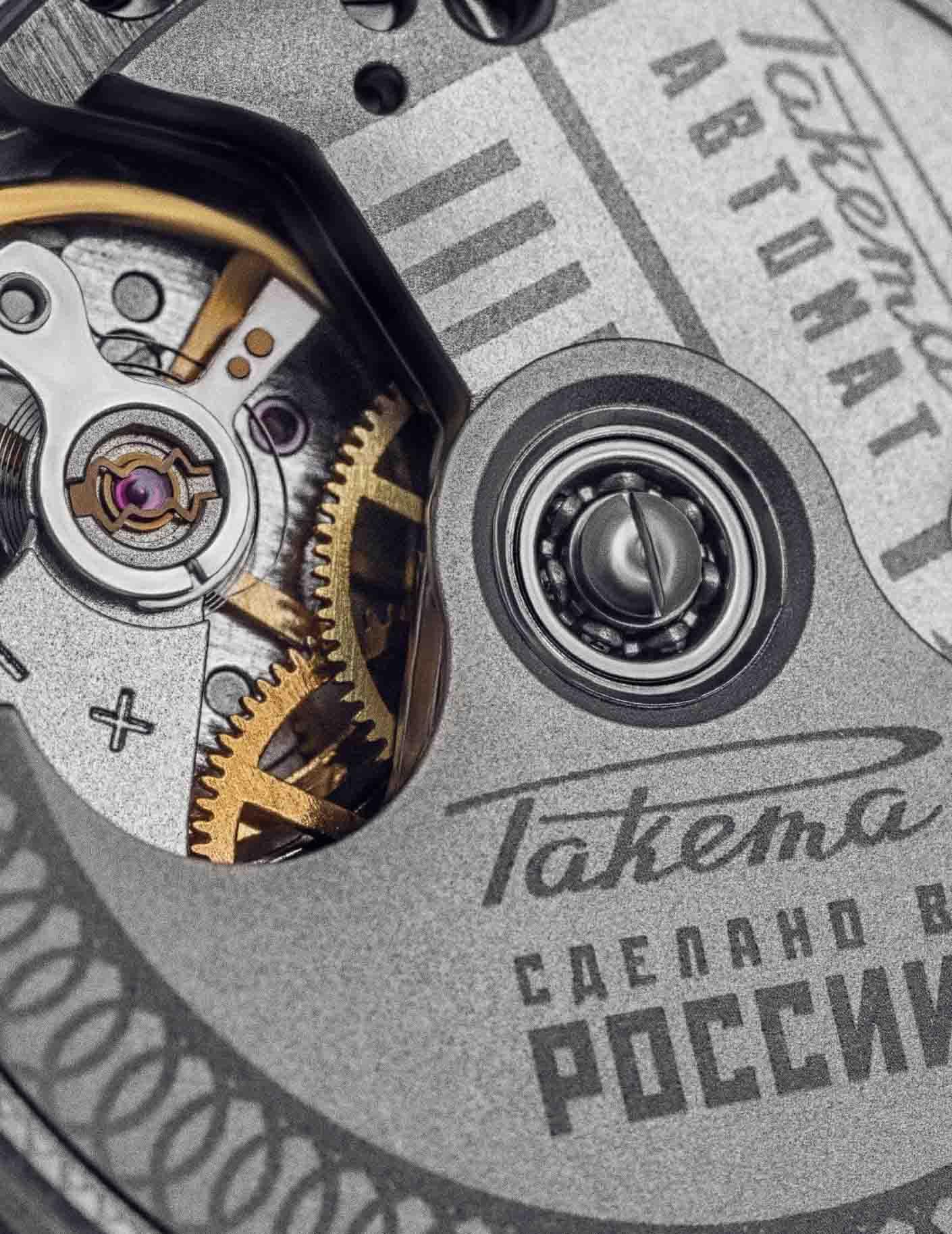 "Raketa ""Classic Avtomat"" 0250"