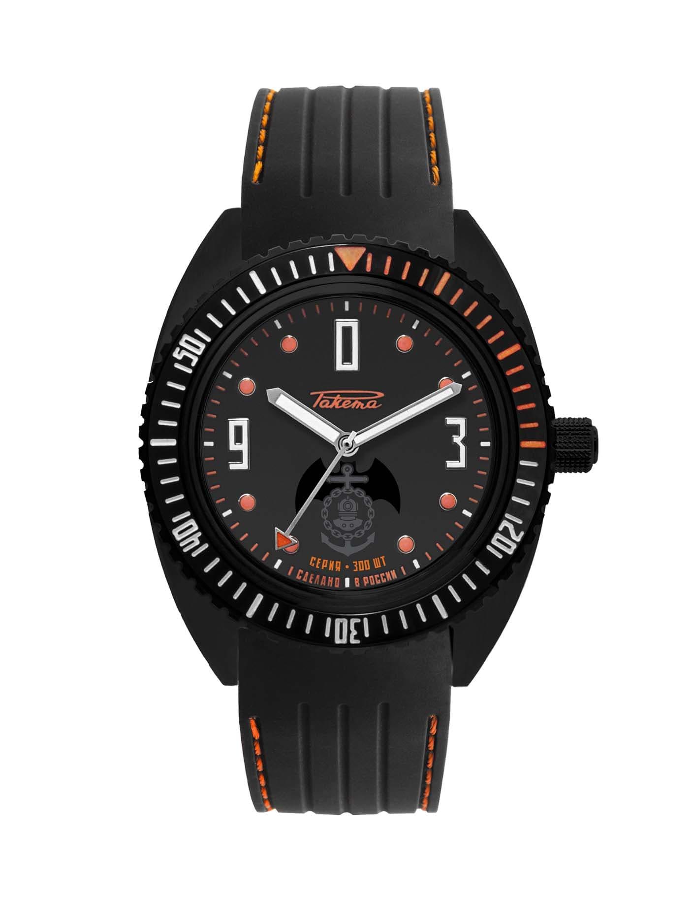 часы марок стоимость