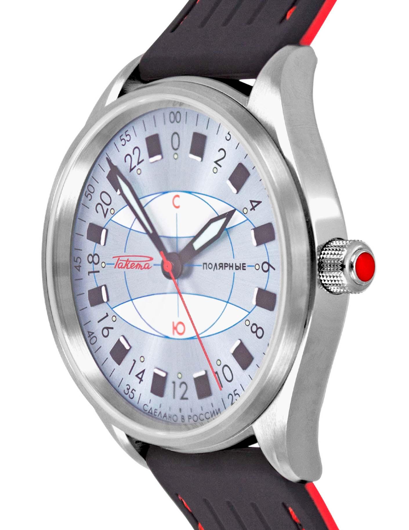 "Raketa ""Polar"" 0258"