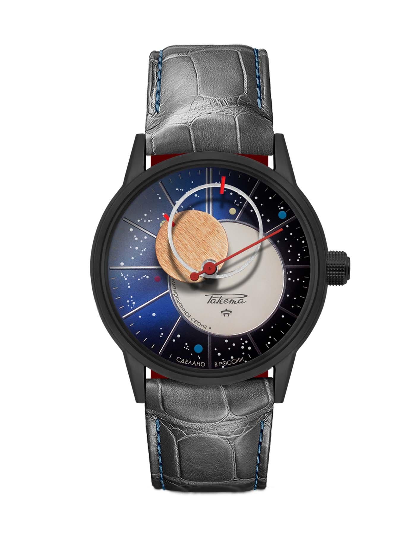 Коперник ракета стоимость часы наручных часов в самаре ломбард