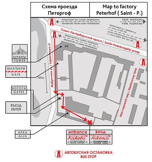 Карта проезда к заводу Ракета