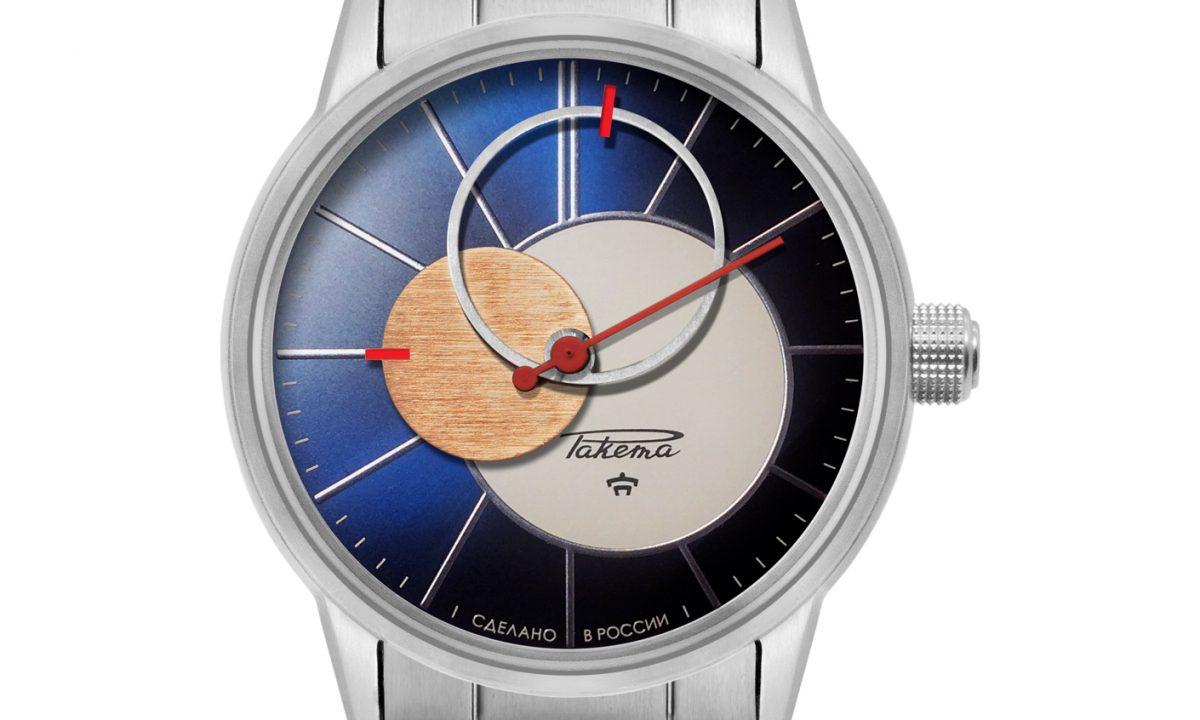 Часы Ракета Коперник на стальном браслете