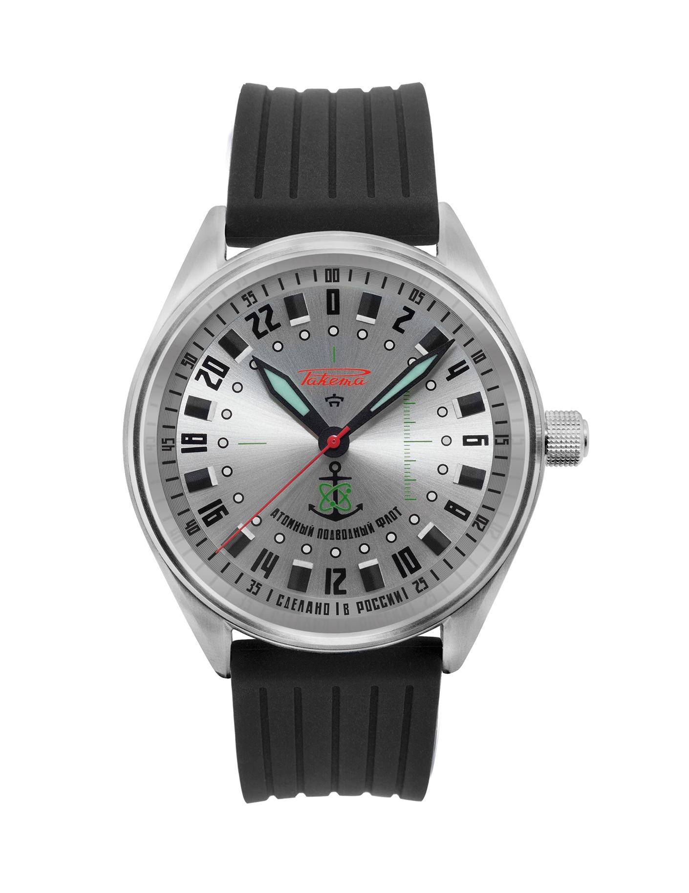 Русские часы с автоподзаводом в честь летия русского авангарда от эмира кустурицы.