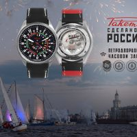 2018 Raketa watches seaman