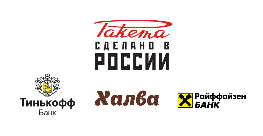 Тинькофф, Халва, Райффазен - партнеры часового завода Ракета
