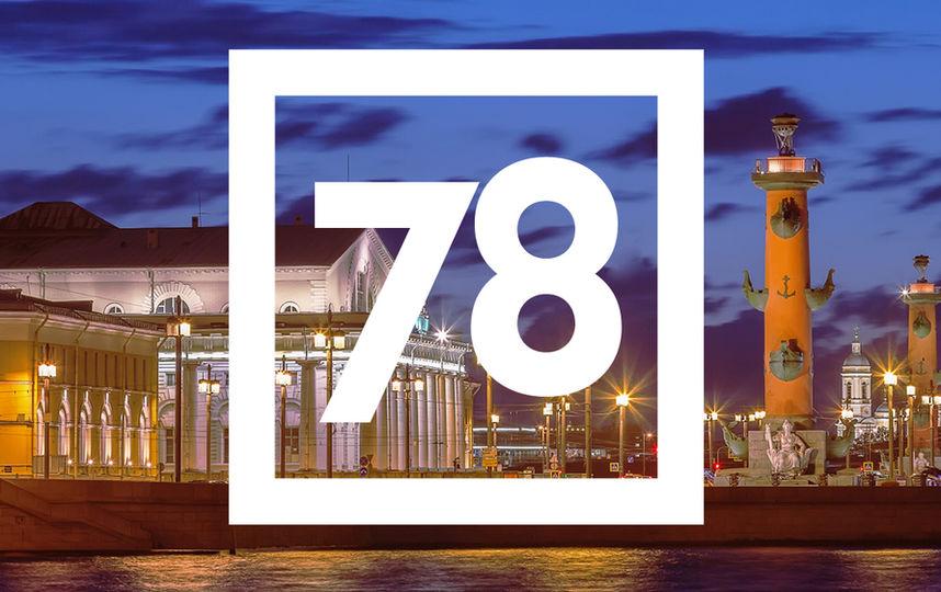 Ракета на телевиденье 78 канал