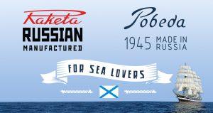 ВМФ русские часы для моряков, часы Ракета, официальный сайт часов Ракета