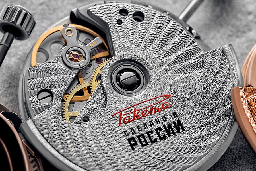 Русские часы!